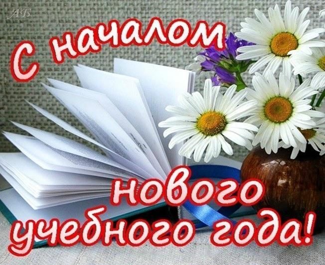kurilova